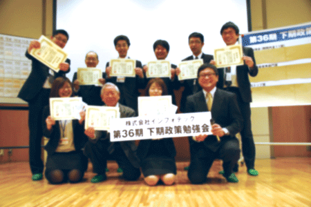 【05】IMG_8571.png