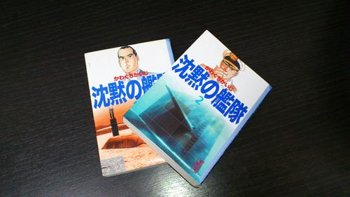Takenaka.jpg