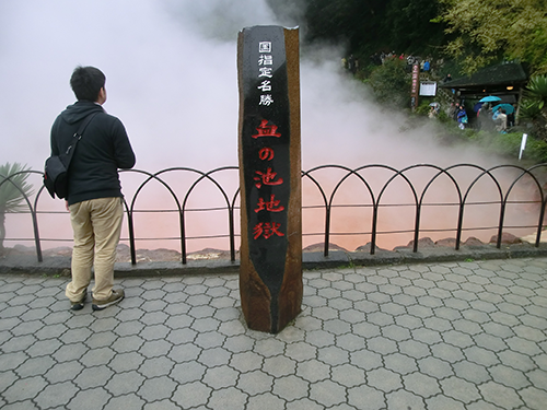 2013051803.png